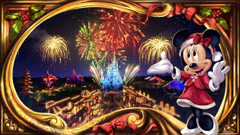 show de fogos Magic Kingdom