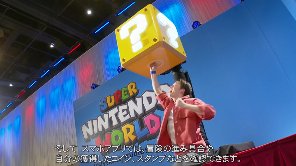 super nintendo world japão