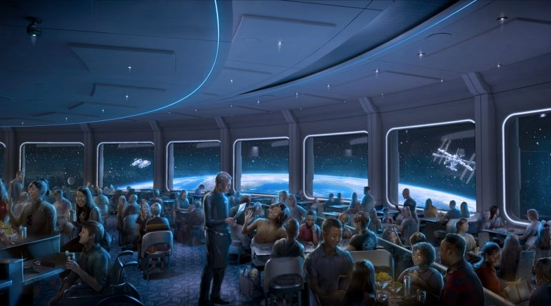 space-220-epcot-02