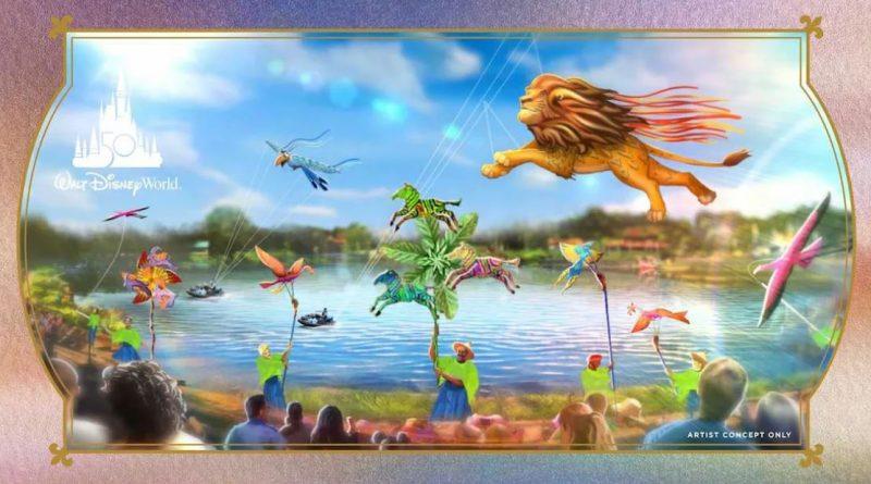 kite tails animal kingdom 5